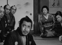 Отважный самурай