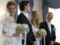 Свадьба по обмену