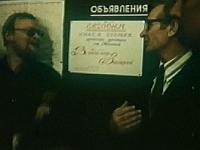 Фильм Страсти По Владимиру