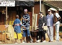 Африканская сага