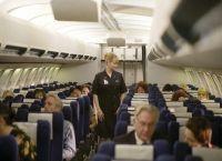 Потерянный рейс